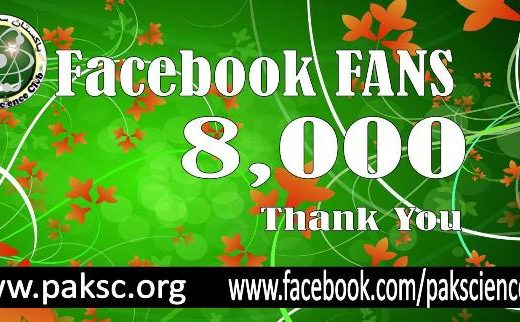 Pakistan science clubs Official FB fan page reached 8,000 likes