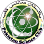 PSC Science Technology Blog