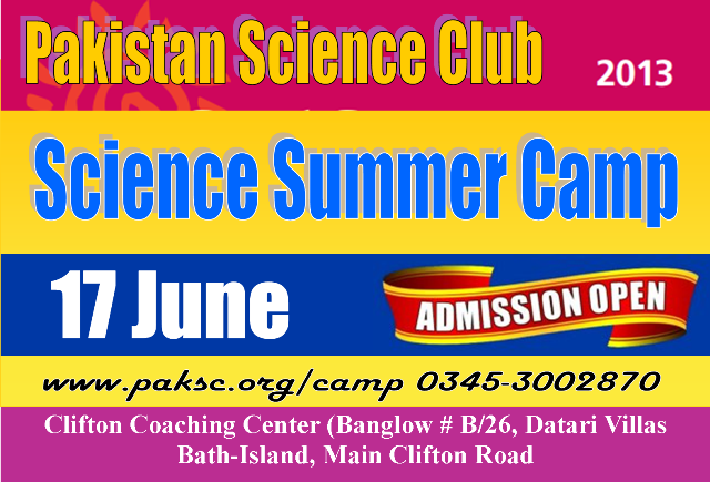 PSC Summer Science Camp1 Clifton Campus location announces