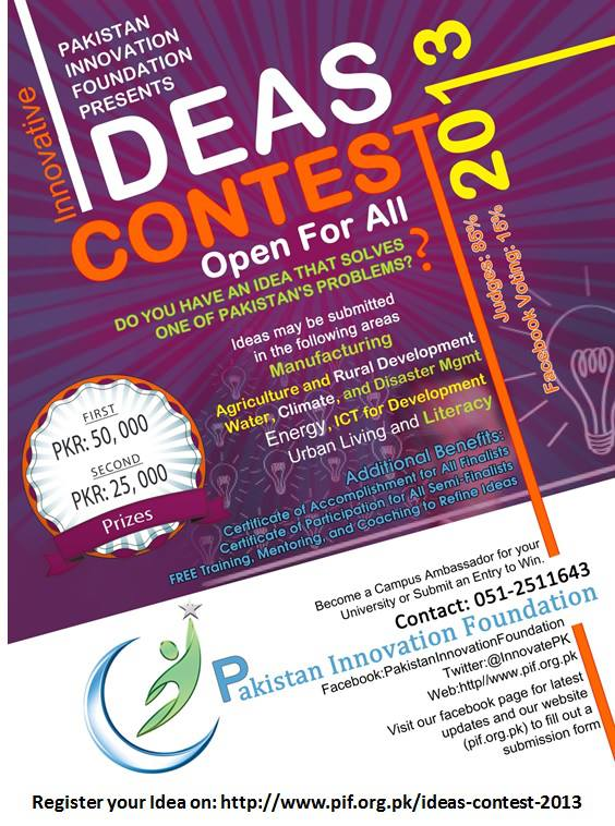 PIF IDEAS CONTEST 2013